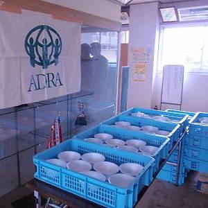 Bild zum Weblog Adventistische Katastrophenhilfe in Japan