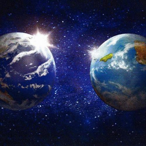 Bild zum Weblog Die Zukunft der Erde